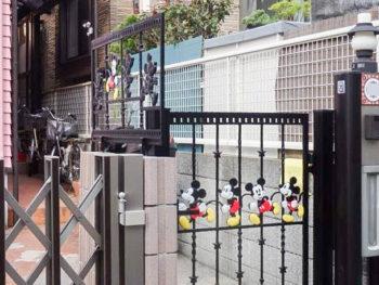 藤沢市 I様邸ミッキーマウスの門扉とフェンス施工事例